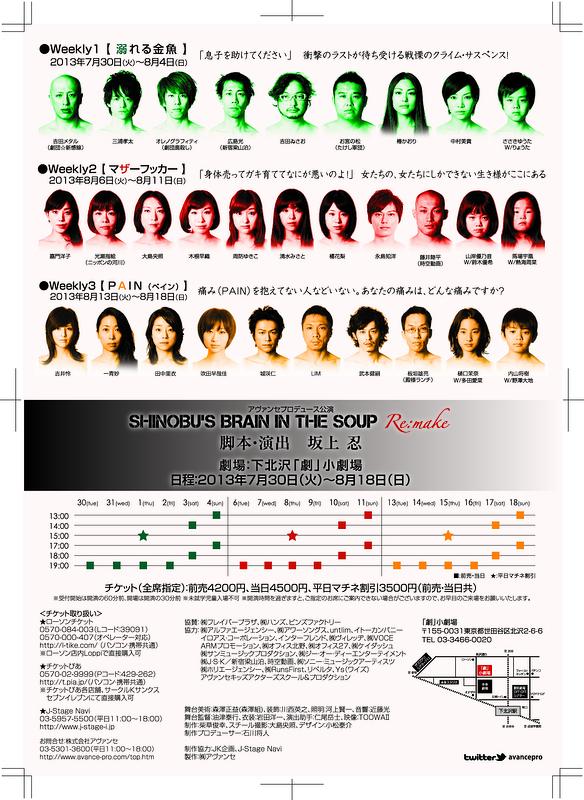 Weekly2【マザーフッカー】
