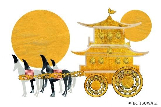 黄金の馬車
