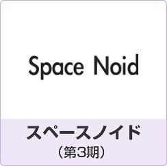 お台場SHOW-GEKI城「NO.721」