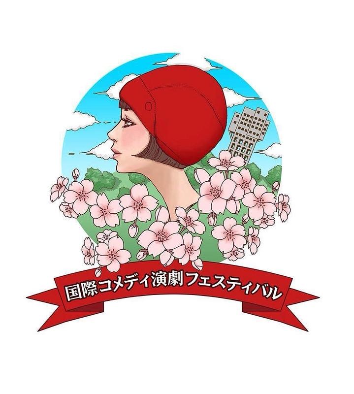 ノンジャンルオムニバス公演 【劇団ヒロシ軍/雲の劇団雨蛙/hatch】