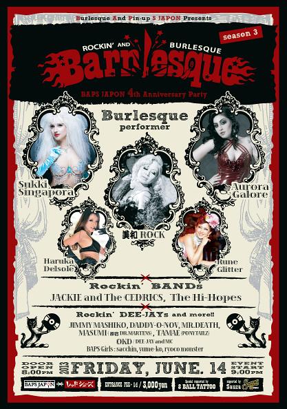 Rockin and Burlesque