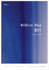 Million Blue #01