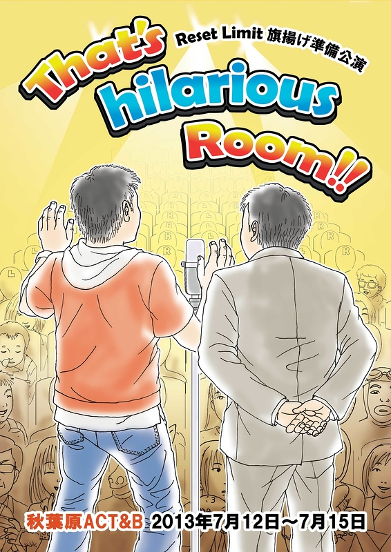 That's hilarious Room!!