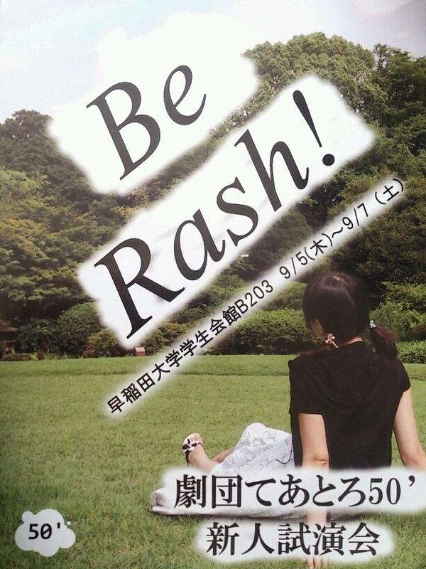Be Rash!