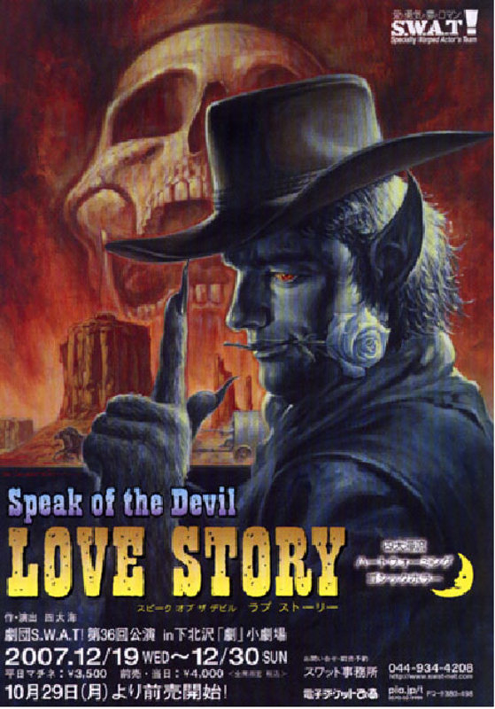 Speak of the Devil LOVE STORY