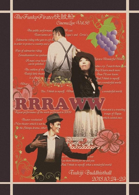 RRRAWW 2013