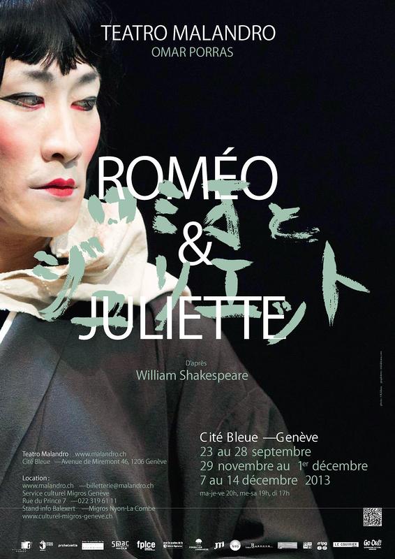 『ロミオとジュリエット』ヨーロッパ・ツアー