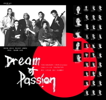 Dream of Passion
