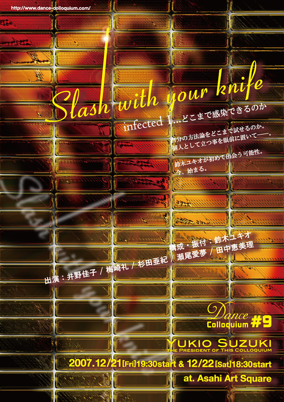 Slash with your knife