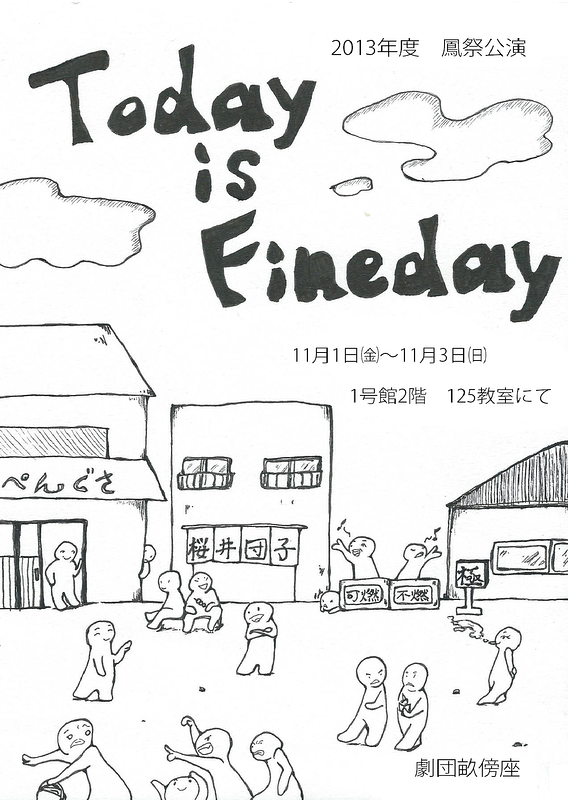 Today is Fineday