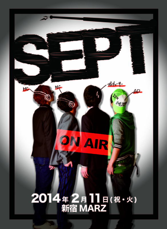 『SEPT』pleasant party night!!!! Vol.2