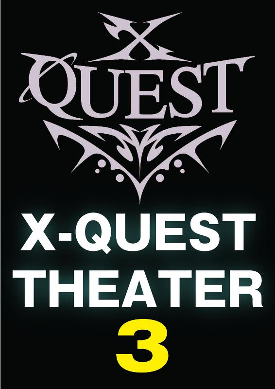X-QUESTシアターVOL.3