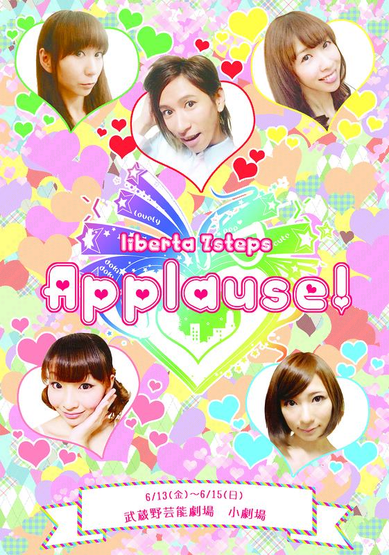 Applause!