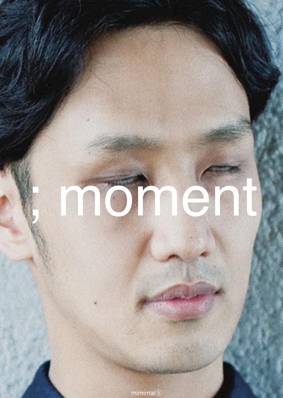 ; moment