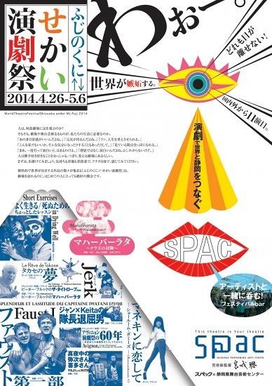 アヴィニョン演劇祭の60年~世界最大の演劇祭はこうして生まれた