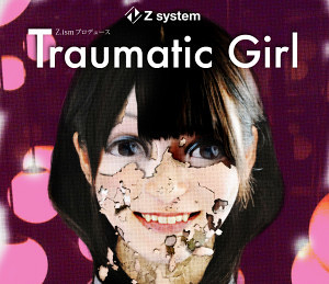 Traumatic Girl