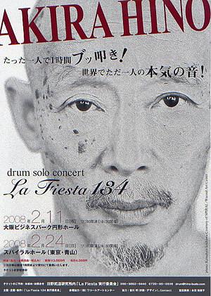 """AKIRA HINO drum solo concert """"La Fiesta 134"""""""