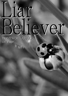 Liar Believer ライアー・ビリーヴァー