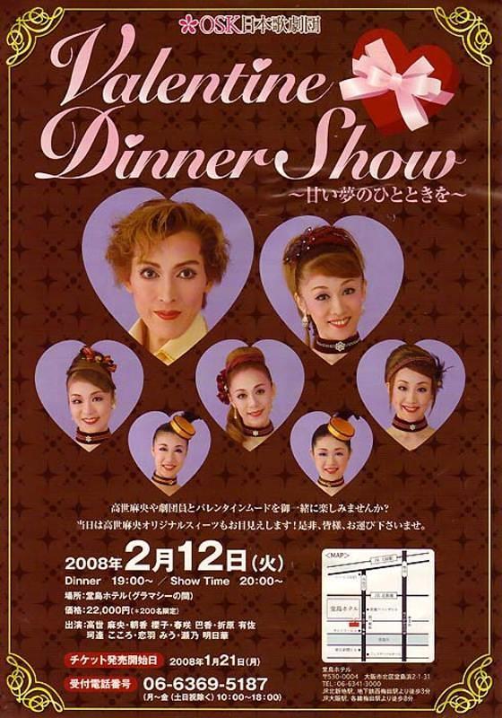 Valentine Dinner Show