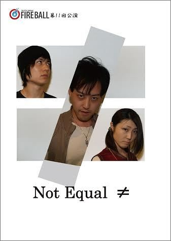 Not Equal ≠