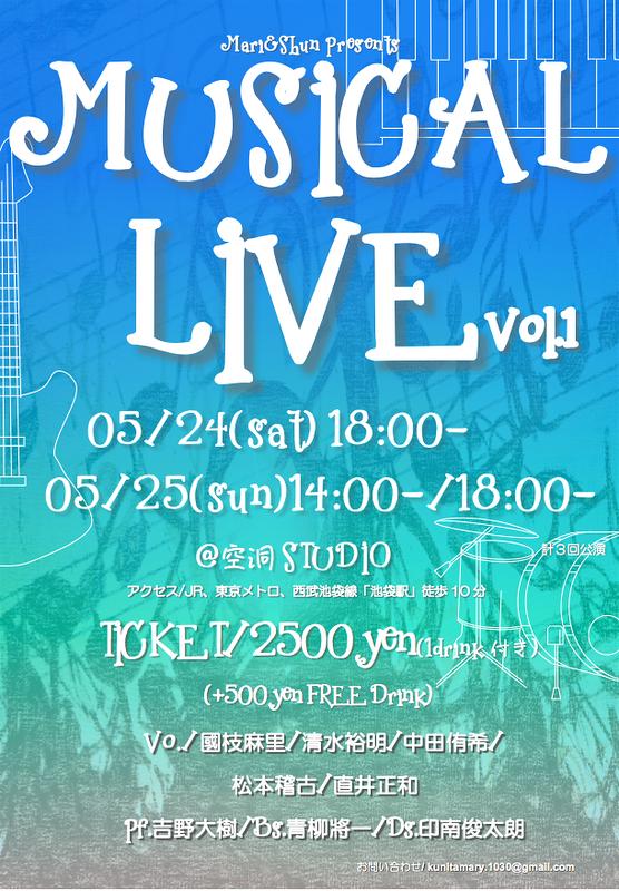 Musical Live Vol.1