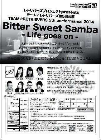 Bitter Sweet Samba-Life goes on-
