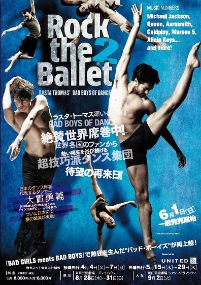 Rock the Ballet2