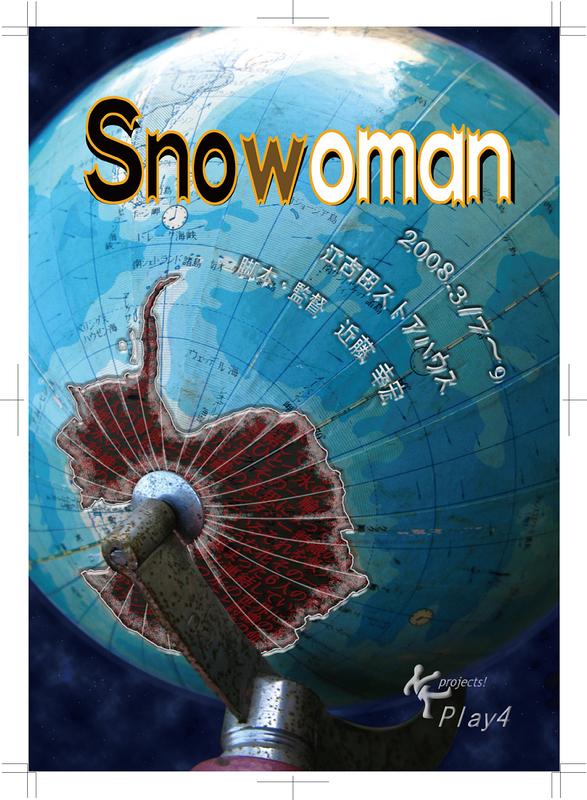 Snowoman