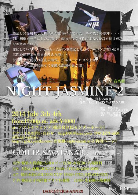 NIGHT JASMINE 2