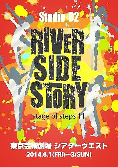 RIVER SIDE  STORY