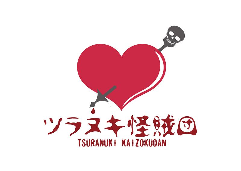 ツラヌキ祭2014夏