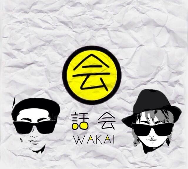 話会-WAKAI-