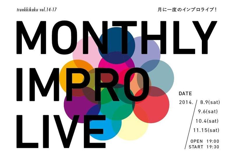 Monthly Impro Live