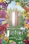 Jupiter【ジュピター】