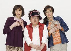 3軒茶屋婦人会  ウドンゲ