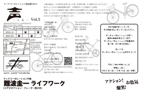 声 -こえ- Vol.5