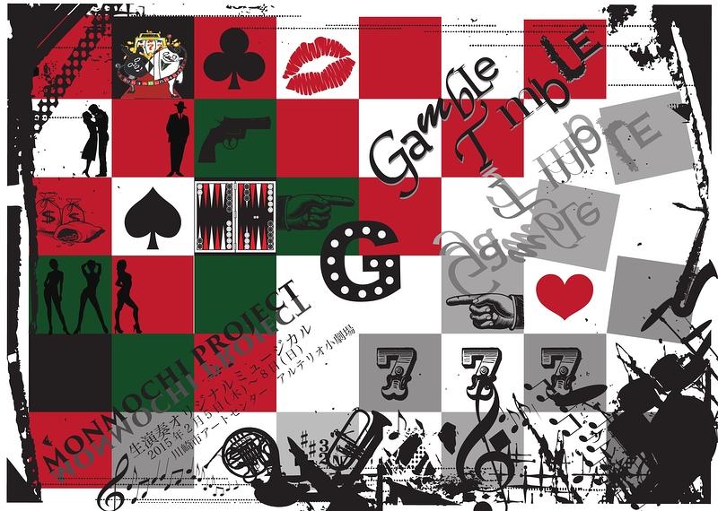 Gamble-Tumble