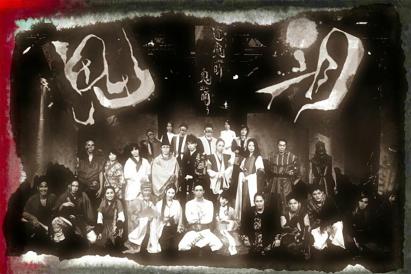 『鬼泪-キルイ-』上映会