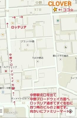 第19弾「SHAKEな夜!」星が丘&中野