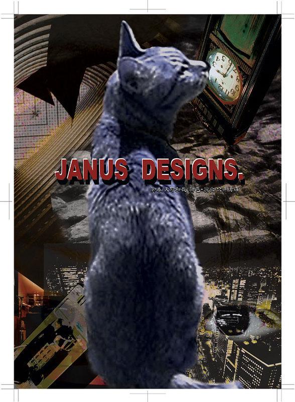 JANUS DESINS.