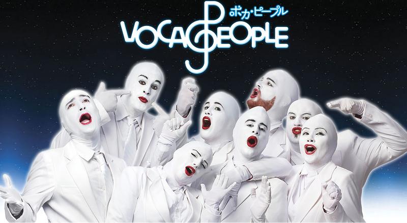 VOCA PEOPLE(ボカ ピープル)