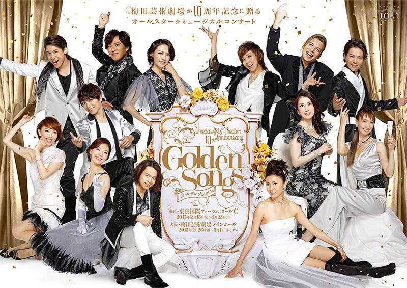 Umeda Golden Songs
