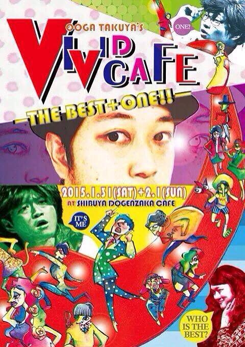 VIVID CAFE ~THE BEST+ONE!!~