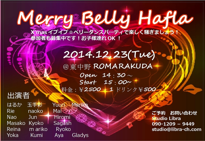 Merry Belly Hafla