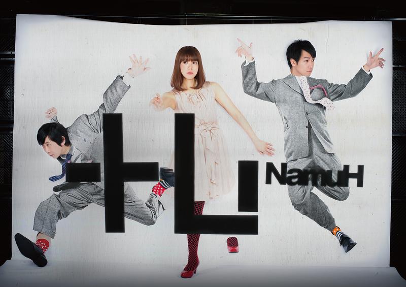 NamuH