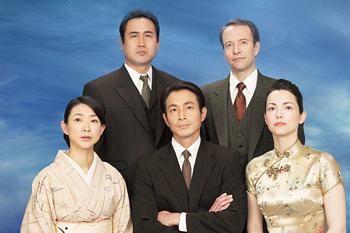 オットーと呼ばれる日本人