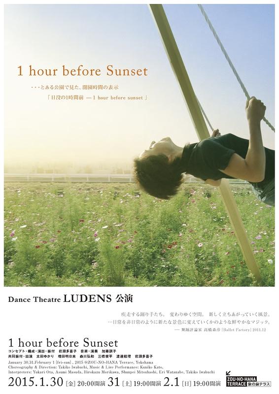 1 hour before Sunset (再演)