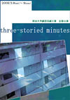 three-storied minutes
