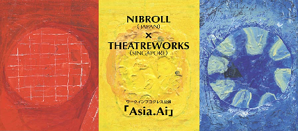「Asia.Ai」with THEATREWORKS