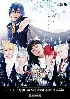 CLOCK ZERO~終焉の一秒~
